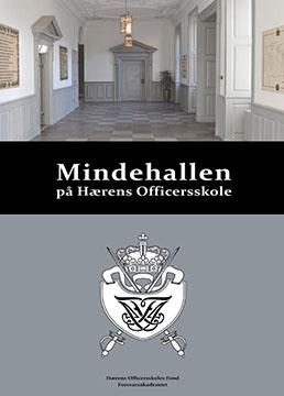 Mindehallen_paa_Haerens_Officerskole.jpg